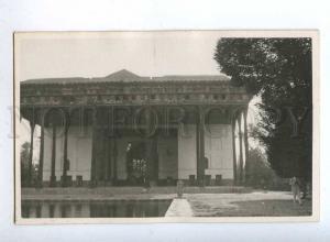193070 IRAN Persia ISFAHAN Chehal Situn Vintage photo postcard
