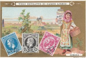 Trade Card (TC): Girl & Yeast  , & w/ Stamps , 1880-90s ; ROMANIA
