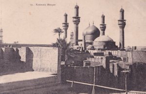 Kazimain Mosque Iraq Antique Postcard