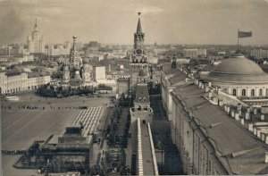 Russia - Moscow Red Square Naum Granovsky BS.02