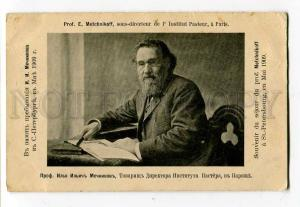260700 Metchnikoff MECHNIKOV Russian zoologist NOBEL old RARE