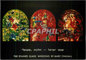 Postcard Modern Jerusalem The Tribes of Israel