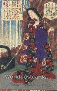 Japan 1905