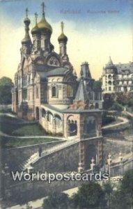 Russische Kirche Karlsbad Netherlands Postal Used Unknown