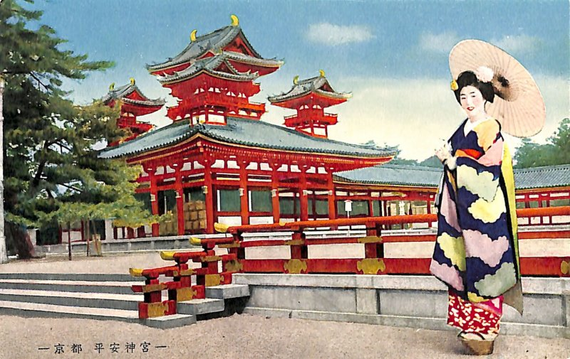 JAPAN Geisha Girl in kimono with umbrellas geisha girl kimono women temple