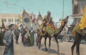CAIRE , Egypt , 00-10s ; Une Fete arabe