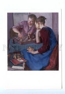 141646 Chess game by Antonio BRESCIANI Color interesting PC