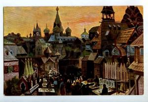 248869 Russia OLD MOSCOW by VASNETSOV Vintage CHARITY WWI
