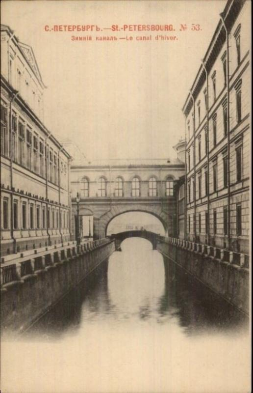 St. Petersbourg Russia Canal c1910 Postcard