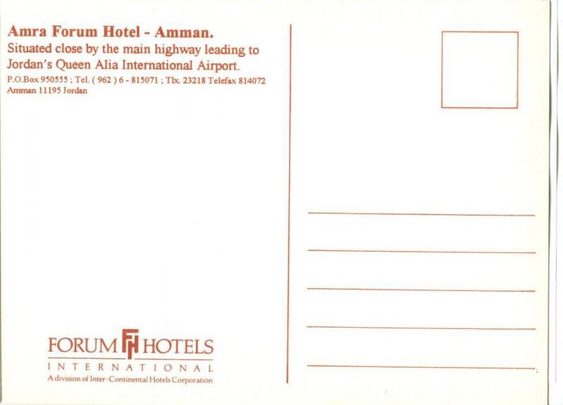 Jordan, Amra Forum Hotel, Amman, unused Postcard