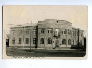 170473 Lithuania ALYTAUS Alytus POST Building Vintage PHOTO PC