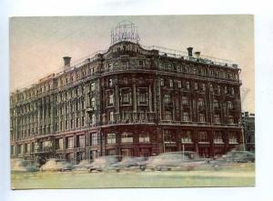 200627 RUSSIA ADVERTISING Hotel National Moscow postcard