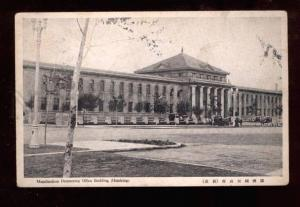 025311 CHINA Manchoukuo Office Building HSINKING Vintage PC