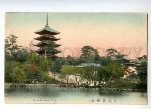 247466 JAPAN NARA Sarusawa Pond Vintage russian postcard