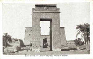 Egypt Haute Egypte L'entrée du grand temple de Karnak 04.03