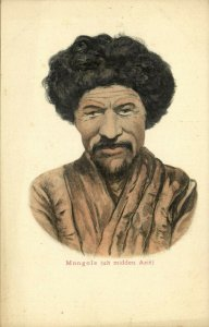 mongolia china, Native Man from Central Asia (1899) Postcard