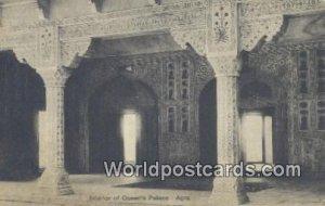 Queen's Palace Agra, India Unused