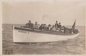 Singapore Japanese Military Asian Fishing Ship Boat Minoru 2 Real Photo Postcard