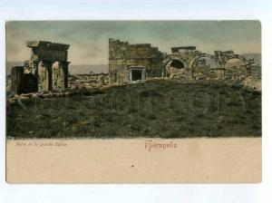 251581 TURKEY HIERAPOLIS Gate Great Church OLD undivided back