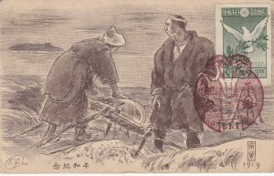 Japan , 1919 ; Art card , Farmers
