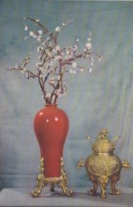 Vermillion Lacquer Vase and Incense Burner From Foochow China