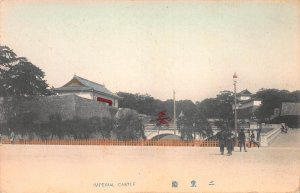 Imperial Castle, Japan, Early Hand Colored Postcard, Unused