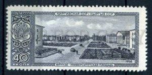 505104 USSR 1958 year capital republic Kyrgyzstan Frunze