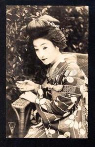 022792 Japan MOVIE STAR autograph Vintage photo PC