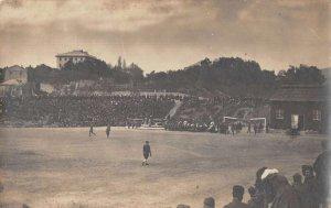 Rajar Pakistan ? Soccer Sports Field Real Photo Vintage Postcard AA32515
