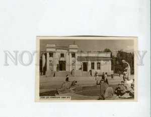 3160938 Kazakhstan ALMATY Alma-Ata CINEMA Movie theater 1940 PC
