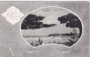 LIGHTHOUSE , Japan , 1900-10s