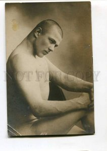 288205 Ivan YAGO Russia Strongman WRESTLER WRESTLING old PHOTO