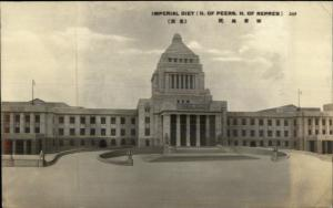 Tokyo Japan - Imperial Diet Building Real Photo Postcard