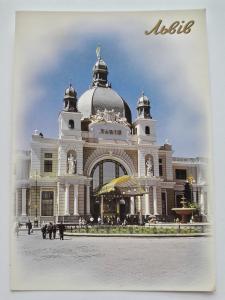 Ukraine, Lviv, The Main Railroad Terminal, Architect W. Sadlowsky 1904