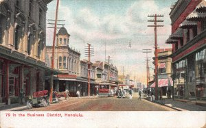 In the Business District, Honolulu, Hawaii, Early Private Mailing Card, Unused