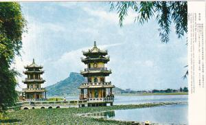 Taiwan Spring-Autumn Pagodas At Lien-Chin Lake
