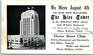 Los Angeles CA Adv. Postcard FLOWER STREET CLINIC Moving to Wilshire Blvd 1958
