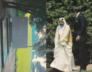 President Reagan with Bahrain Emir Kennedy Memorial 2x Postcard s