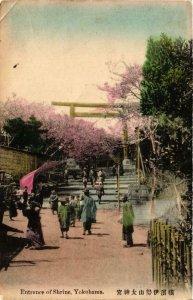 PC CPA YOKOHAMA Entrance of Shrine JAPAN (a12979)