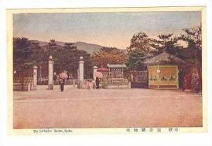 The Zoological Garden, Gate, Kyoto, Japan, 20-30s