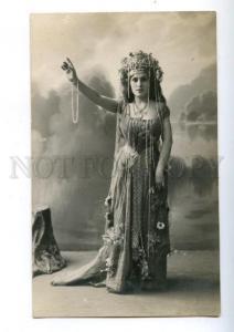 174519 Russian BALLET DANCER Vintage PHOTO PC