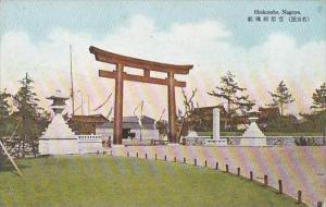 Japan Nagoya Shokonsha