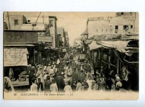 190566 EGYPT ALEXANDRIA Native market Vintage postcard