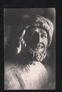 068507 Sculpture by ZHUKOV Old RUSSIAN photo