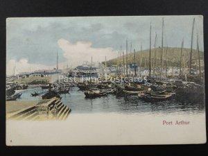 China Lushun Port PORT ARTHUR c1905 Postcard
