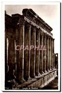 Modern Postcard Baalbek Bacchus Temple