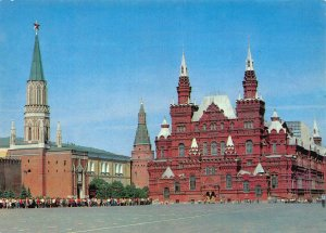 Russia Moscow Cathedral Red Square Postcard