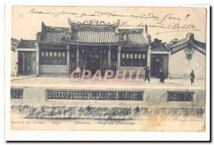 Vietnam Cholon China Postcard Ancient Chinese Pagoda