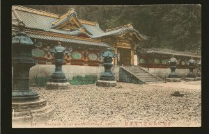 Vintage Karamon (Gate) Iyemitsu Temple Nikko Japan Postcard