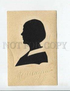 3157451 Russia LENINGRAD 1937 SILHOUETTE Head vintage Card